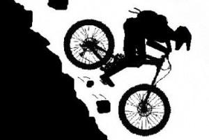 Если в велосипеде плохой накат