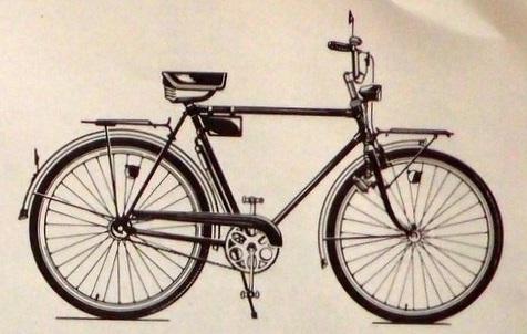 Велосипед Legkodorozhny 111-421 Украина