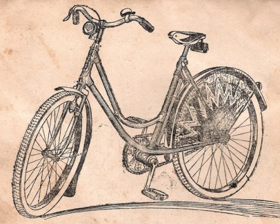 Подростковый велосипед для девочек MVZ V-82 Ласточка