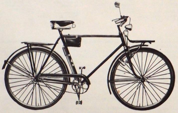 Велосипед для взрослого HVZ 111-412 Украины