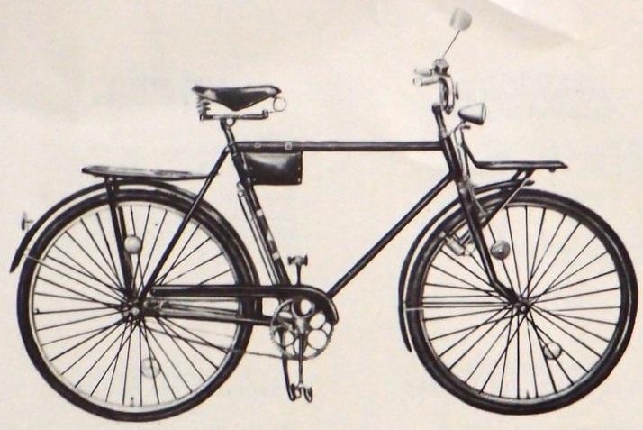Велосипед для взрослого HVZ 111-413 Украины