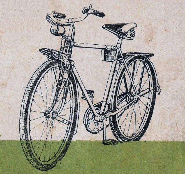 Дорожный велосипед V-138