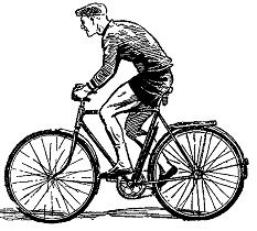 Это правильно, чтобы сидеть в велосипеде