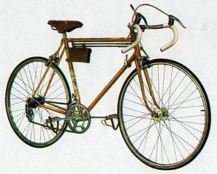 Спортивные состязания и велосипедное начало Шоссе - Шоссе V-553