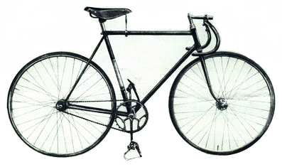Спортивные состязания и велосипед следа В 64 Харькова