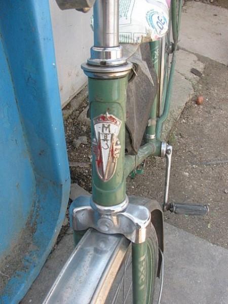 Велосипед для взрослых V-126