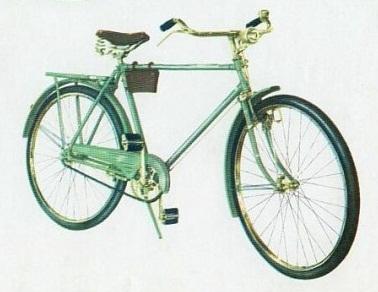 Велосипед для взрослых V-127