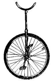 Велосипед цирк V-911 (низко)