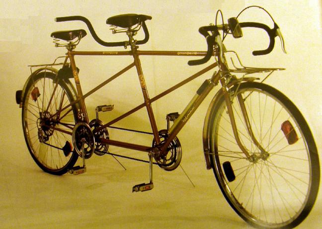 Это спортивно – туристический велосипед В 197-411 Тандемах