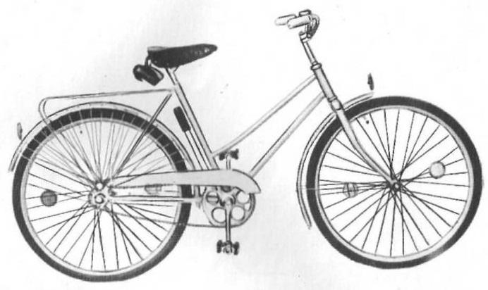 Велосипед для подростков Ryabink 172-711