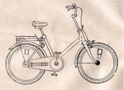Велосипед для взрослых 112-913 Tair