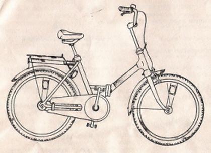 Велосипед для взрослых 113-921 Альтаир T