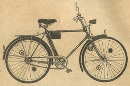 Bicycle road Минск для взрослых 111-322 Роскошных