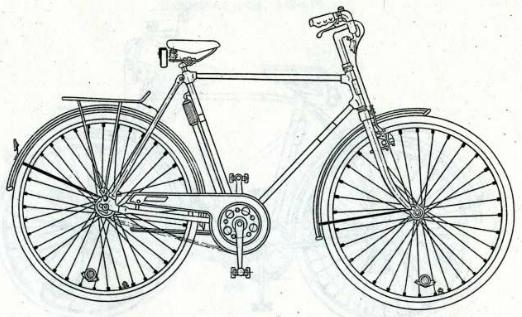 Велосипеды модели 111-522