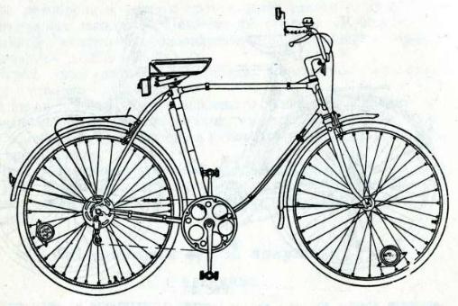 Велосипеды модели 111-533