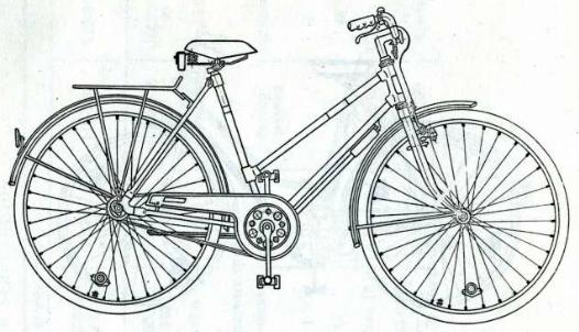 Велосипеды модели 112-514