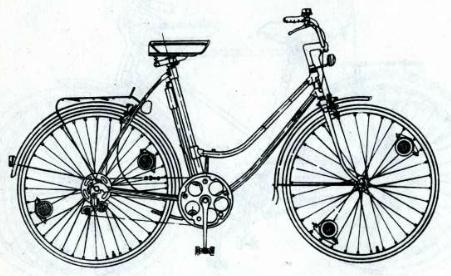 Bicycle road Велосипеды модели 112-523