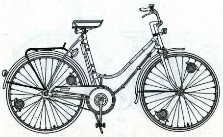 Bicycle road Велосипеды модели 112-541