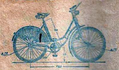 Велосипед Female road V-25