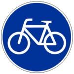 Дороги для велосипедистов