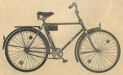 Дорожный велосипед для взрослых с закрытой структурой Минск 111-321