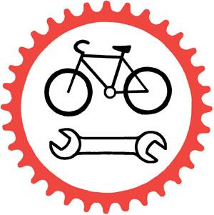 Периодичность обслуживания велосипеда
