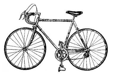 Спортивные состязания и велосипедное шоссе чемпиона Шоссе V-552I