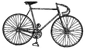 Спортивные состязания и велосипед следа Метеор V-68I