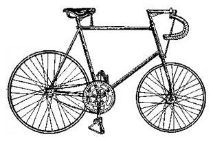 Спортивные состязания и велосипед следа V-600