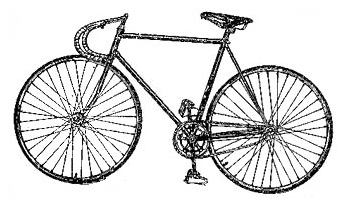 Это спортивно - велосипед следа V-67I Спринт