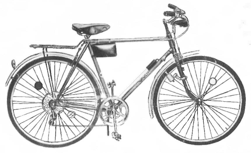 Это спортивно - туристический велосипед Турист 153-421