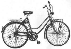 Велосипед для дороги взрослых с открытой структурой Prima 112-522