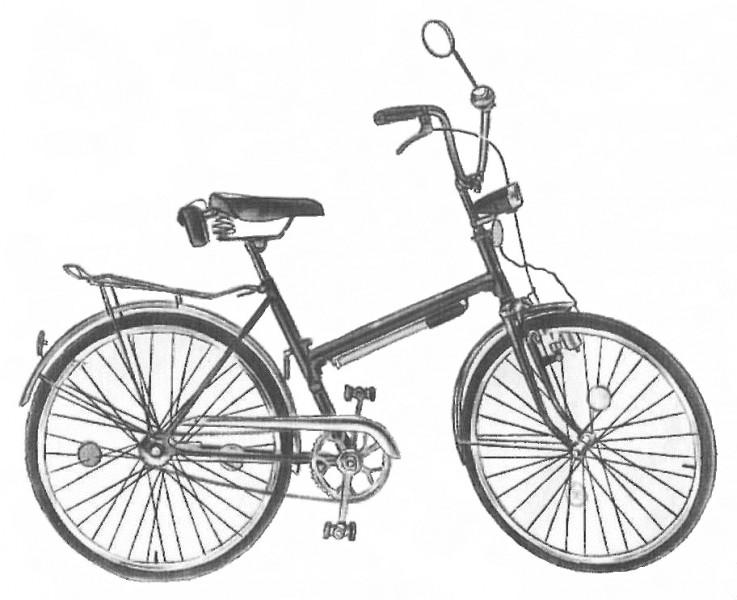 Велосипед подростковый разборный Rambinas 175-821