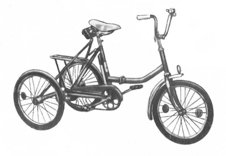 Велосипед трехколесная дорога В 195-211