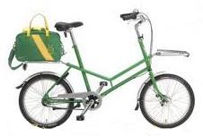 Велосипеды из Швеции Skeppshult