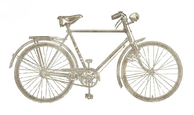 Дорожный велосипед человека В112М
