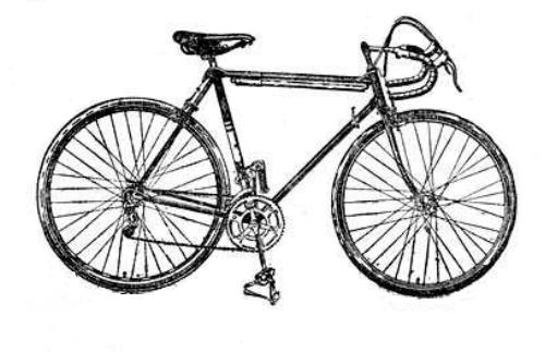 Это спортивно - велосипед шоссе В555 Начало Шоссе
