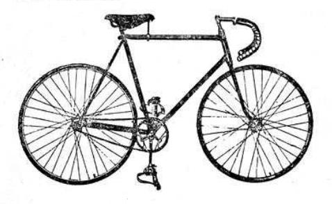 Это спортивно - велосипед следа В64 Рекордные